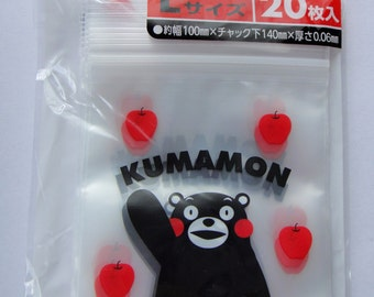 Kumamon Black Bear & Apples Transparent Clear Ziplock Resealable Polythene / Plastic Bags - Pack Of 20 - Large Size 14cm x 10cm
