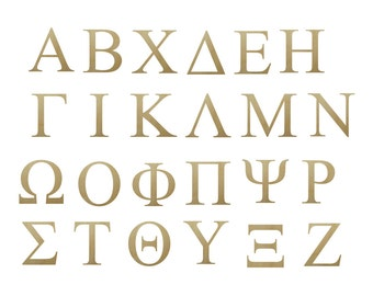Wooden Greek Letters - Your Choice