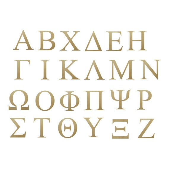 Wooden greek letters your choice for Greek wooden block letters