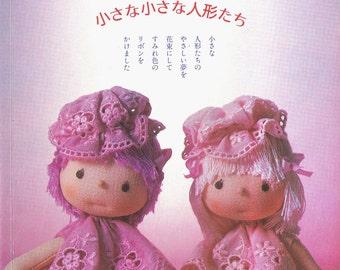 Out-of-print master collection Kyoko Yoneyama 21 - Handmade Doll for Everyone - Japanese craft book