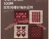 Chinese Edition Out Of Print Japanese Knit Craft Book 100 Europe Scandinavian Knitting Motif Style