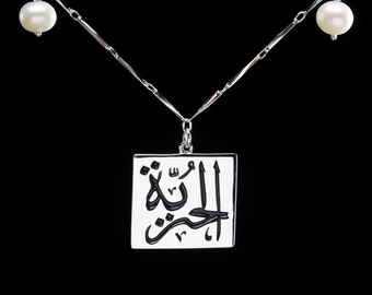 "Freedom ""hurriyeh"" Arabic Calligraphy Beaded Choker Necklace"