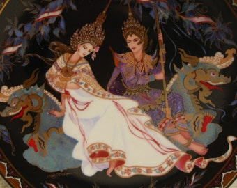 """vintage Royal Porcelain Kingdom of Siam  """"The Coronation Preparations""""  limited edition collector's plate from the Love Story of Siam. . # 4"""