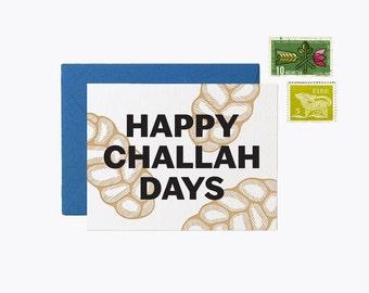 """Letterpress """"Challah"""" Hannukah, Hanukkah Holiday Cards"""