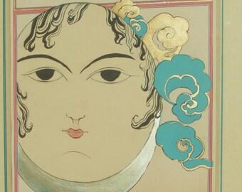 """Orinal Persian painting-Tarot card """"The Moon"""" original painting with frame/Tarot card"""