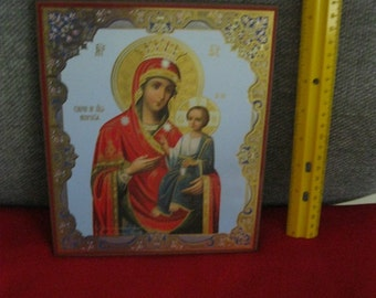"""Beautiful Icon -  Madonna With Christ Child.  8 3/4"""" tall. Crafted in Russia"""