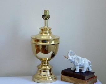 SALE Vintage Mid Century Modern LAWRIN Brass Table Lamp Hollywood Regency Lighting Home Decor Accessory - Shiny Gold Color Glamorous Elegant