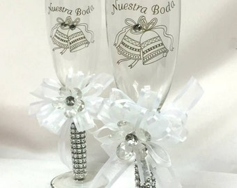 Nuestra Boda Copas Wedding Toasting Cups Wedding Accessories