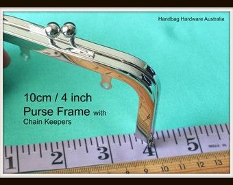10 cm / 4 Inch Silver Purse Frame with Chain Keeper - Handbag Hardware Australia