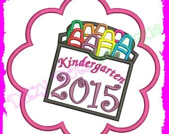 Flower Kindergarten 2015 Box of Cryaons Machine Embroidery Applique design 049