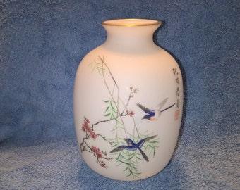 Vintage Frosted Glass Vase with Birds Design