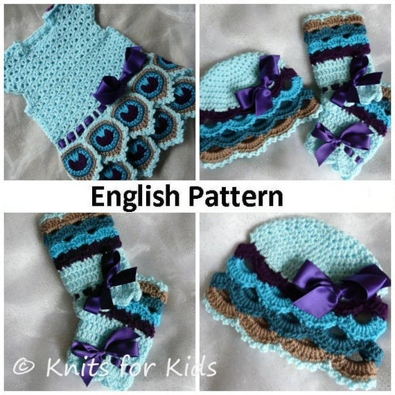 Crochet Patterns In English : English Crochet Pattern Baby Set Peacock by ElodyKnitsforKids
