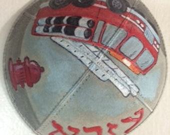 Custom made hand painted Suede Kippah - Kid's Designs
