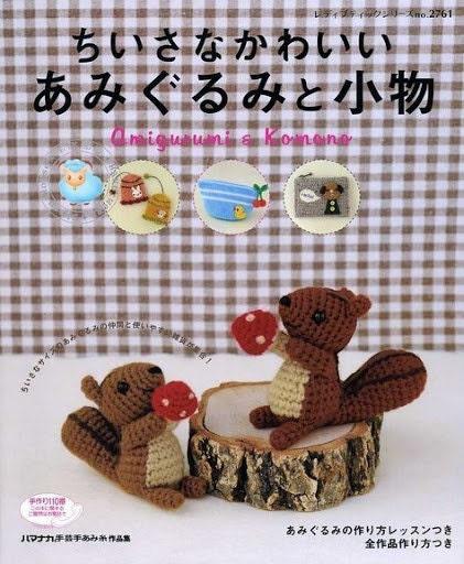 Amigurumi Crochet Diagram : Amigurumi crochet Japanese Magazine ebook Pattern Instant