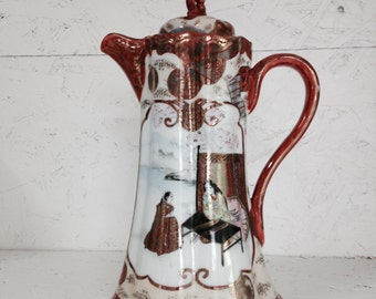 """Vintage Japanese Porcelain Pitcher, Beautifully and Intricately Crafted, Interesting and Unique Finding, measures 11x7x3.5"""" #654"""
