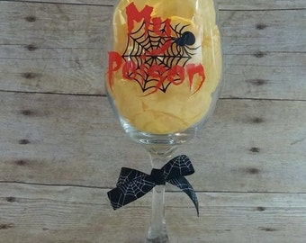 Halloween wine glass, custom wine glass, custom vinyl
