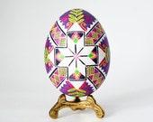 Purple Pysanka chicken egg shell hand painted ~ wedding keepsake ~ mother's day gift ~engagement gift symbol of life ~ employee, boss  gifts