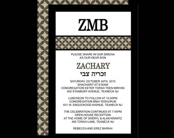 Bar Mitzvah Invitation, RSVP Reply Card, Thank You Note Cards, Custom Invitations, Masculine Black and Grey Design
