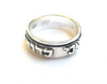 Kabbalah ring ani le dodi i am beloved spinner ring wedding band 925 sterling silver Hebrew handmade artisan jewelry