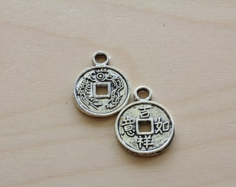 13MM Small Chinese Coin