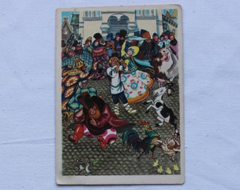 "Illustrator Goltz Vintage Soviet Postcard ""Seven Simeons - seven workers"" Russian folk tale - 1965. Sovetskiy hudozhnik. Dancing"