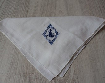 French vintage white cotton embroidered handkerchief (01069)