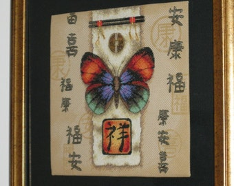 "Cross stitching picture ""Oriental Butterfly"""