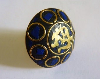 Ethnic Ring from Nepal with Blue Inays II, Us Size 7 1/2