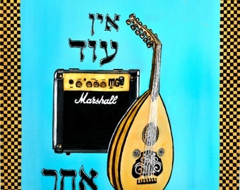 Oud String Instrument Painting, Musical Lute, Jewish Print On Canvas, Middle Eastern Music, Nir Weiss, Judaica Wall Art, Jerusalem Culture