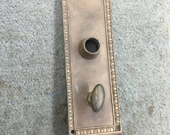Vintage Cast Brass Door Back Plate with Turnlock - 1920s