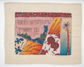 PatchWork  Hand Painted silk Challa cover, each one of the Seven Species in its own area & colors. Israeli and Jewish gift.