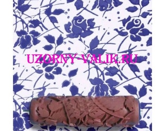 The patterned paint roller Roses