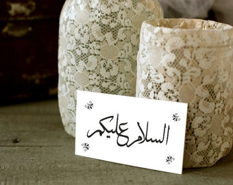 Asalamu alaikum in Arabic stamp