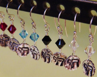 Chai Crystal Earrings