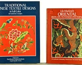 Lot Of 2 CHINESE TEXTILE DESIGN Books,  First Editions 1980