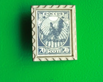 RARE PIN - Post CCCP - 70 Coins - Soviet Union Stamp Form Badge - Vintage Russian