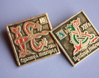 Rare Russian Pins - 2 Pins - 2 alphabet  symbols