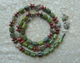 31 Inch Long Nephrite Jade Necklace with Unakite Bear Fetishes and Earrings