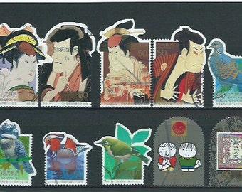 Collectible Japanese Postage Stamp set of 10 -Japanese Ukiyo-e and Birds