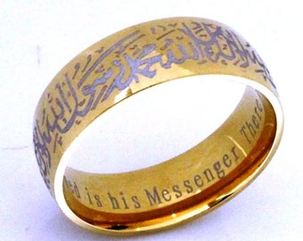 GOLD PLATED Muslim Jewellery Ring with Shahada in Arabic & English