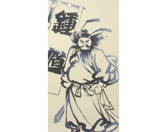 Tenugui, Japanese hand towel, Shoki-sama, 鍾馗様, God of the talisman against evil pattern, Hand Dyed cotton fabric, tapestry, gift for men