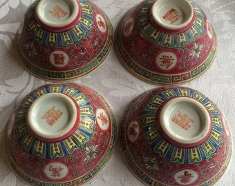 Vintage Chinese Famille Rose Bowl Lot of 4