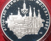 1980 Moscow Russia  USSr  CcCP 22nd  Summer Olympic Games Silver 10 Rouble Ruble Proof Russian Soviet Collectible Silver Coin