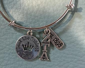 Silver Bracelet Inspired by Greek Zeta Tau Alpha Motto Charm Bracelet, Lavalier, Lil Sis Gift, Sorority Sister Pledge Gift, ZTA Crown 1898