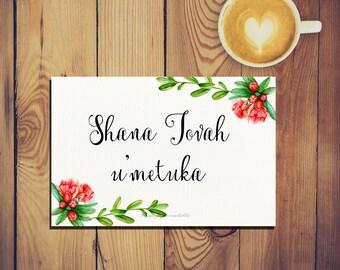 Rosh Hashanah card, Shana Tova u'metuka, Happy new year, Pomegranate cards, Jewish new year, Shana Tova printable