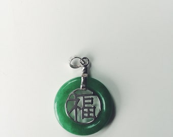 Hollow jade pendant with silver Chinese character 'Fu' (福) in the middle, Chinese jade jewelry, jade-silver pendant