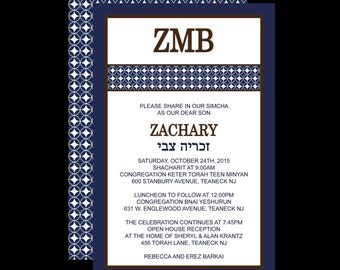 Navy Blue and Brown Masculine Bar Mitzvah Invitation, RSVP Reply Card, Thank You Note Cards, Custom Invitations