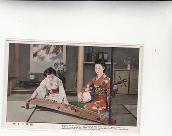 Two Geishas Playing Musical Instruments, Japanese Women Postcard,Unused