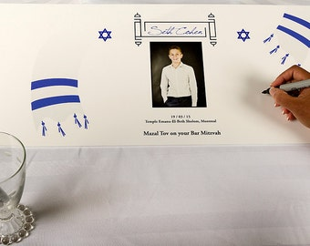 Bar Mitzvah Guest Book Poster - Guest Book Alternative - Bar Mitzvah Gift - Mitzvah Sign - Hebrew Gift - Jewish Keepsake