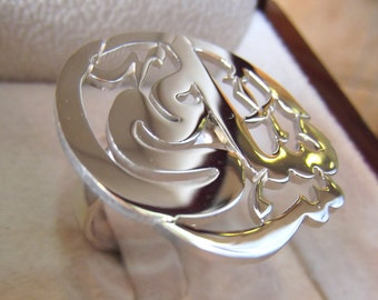 name round ring sterling silver 925 customized made to order calligraphy jewelry high quality islamic arabic middle eastern art خاتم اسماء